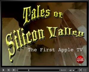 First Apple TV