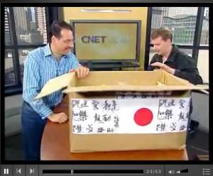 CNET Live 11/29